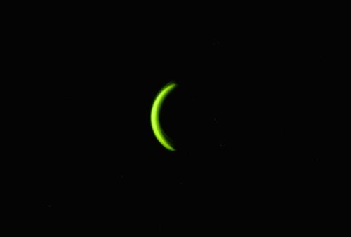 Eclipse last sliver